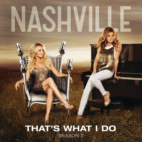 That's What I Do (feat. Sam Palladio) - Single