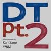 DT pt.2 - Single ジャケット画像