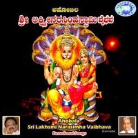 lingashtakam by sp balasubrahmanyam mp3 download
