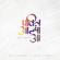 Pavitra Aatma Aa (feat. Shalom Shendre) - NLAG Community
