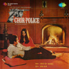 Chor - Police (Original Motion Picture Soundtrack) - EP