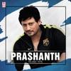 Prashanth Telugu Hits