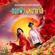โธ่เอ๊ย (เพลงประกอบภาพยนตร์ ดอกฟ้ากับหมาแจ๊ส) [feat. แจ๊ส ชวนชื่น] - Baitoey R Siam