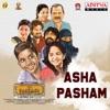 Asha Pasham From Care of Kancharapalem Single