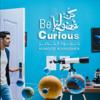Humood Alkhudher - Kun Fudooliyan (Be Curious) artwork