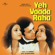 Yeh Vaada Raha - Asha Bhosle & Kishore Kumar  ft.  Tino