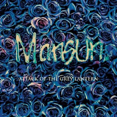 Attack of the Grey Lantern - Mansun