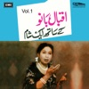 An Evening With Iqbal Bano Vol 1