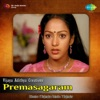 Premasagaram (Original Motion Picture Soundtrack)