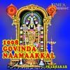 1008 Govinda Naamaakkal