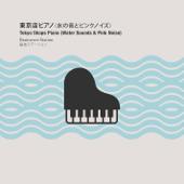 Bossa Tune (Morning River)