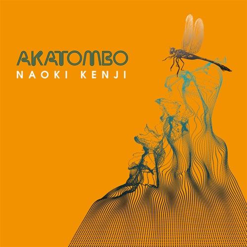 https://mihkach.ru/naoki-kenji-akatombo/Naoki Kenji – Akatombo