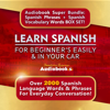 Immersion Language Audiobooks - Learn Spanish for Beginners Easily & in Your Car Audiobook Super Bundle: Spanish Phrases + Spanish Vocabulary Words Box Set!: Over 2000 Spanish Language Words & Phrases for Everyday Conversation! (Unabridged)  artwork