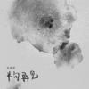 Yanzi Sun - Lingering artwork