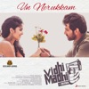 Un Nerukkam From Vidhi Madhi Ultaa Single