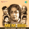 Mem Didi Original Motion Picture Soundtrack