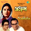 Pratiksha Original Motion Picture Soundtrack EP