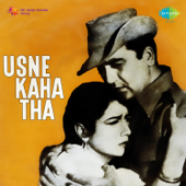 Usne Kaha Tha (Original Motion Picture Soundtrack)  EP-Salil Chowdhury