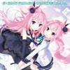 Vocaloid Anison Cover Collection -Boys Side-