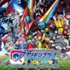 Digimon Universe Appli Monsters Character Songs - EP