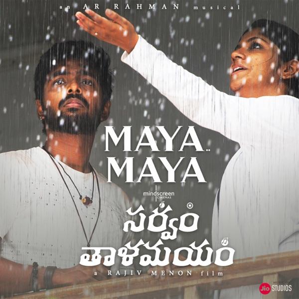 Maya Maya (Telugu) (From