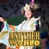 星組 大劇場「ANOTHER WORLD」 - 宝塚歌劇団・紅ゆずる、綺咲愛里、礼 真琴