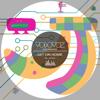 Vodovoz - Get on Home artwork