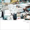 Nakitaikurai - EP - Sakurako Ohara