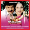 Samarasimha Nayaka (Original Motion Picture Soundtrack) - EP