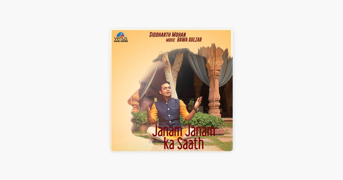 Janam Janam Ka Saath - Single by Siddharth Mohan