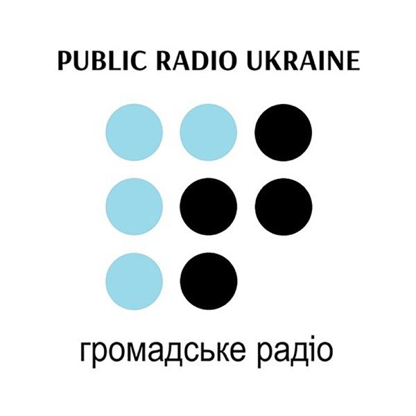 Громадське радіо: Громадська хвиля