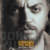 İçimi Yakan Dilber feat Bahadır Tatlıöz Single