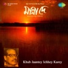 Khub Jaantey Ichhey Karey