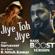 Jiye Toh Jiye (Bass Boost Version) - Suryaveer