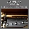 ハイ・グレード オルゴール作品集 三代目 J Soul Brothers from EXILE TRIBE ジャケット写真