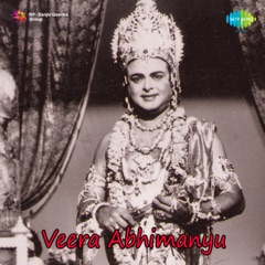 Veera Abhimanyu (Original Motion Picture Soundtrack) - EP