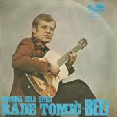 Narodna kola svira Rade Tomic Beli (Instrumental) - EP