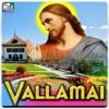 Vallamai