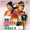 Ek Phool Do Mali (Original Motion Picture Soundtrack)