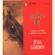 Julia Cameron - The Artist's Way: A Spiritual Path to Higher Creativity (Abridged)