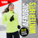 Various Artists - Aerobic Winter Hits 2019 Workout Session (60 Minutes Non-Stop Mixed Compilation for Fitness & Workout 135 Bpm / 32 Count - Ideal for Aerobic, Cardio Dance, Body Workout)
