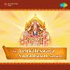 Sri Venkateswara Suprabhatam Sanskrit songs