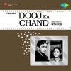 Dooj Ka Chand (Original Motion Picture Soundtrack)