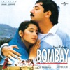 Bombay (Original Soundtrack)