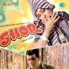 Shor (Original Motion Picture Soundtrack)