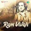 He Chandravadan Chanda Ki Kiran From Ram Vivah Single