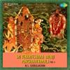 Sri Venkateswara Balaji Pancharatnamala Vol 5