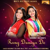 Rang Duniya De