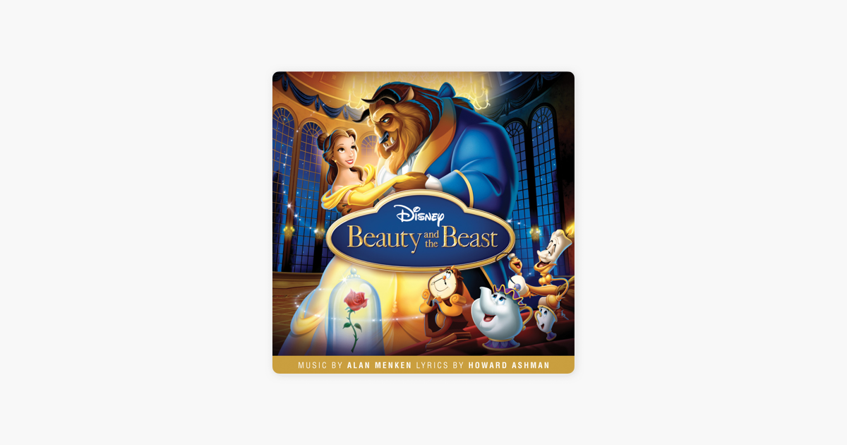 Be Our Guest - Angela Lansbury, Jerry Orbach & The Chorus of Beauty and the Beast