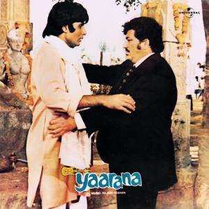 Kishore Kumar - Tere Jaisa Yaar Kahan
